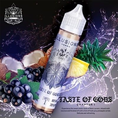 Illusions Vapor - Shake & Vape Liquid - Taste of Gods